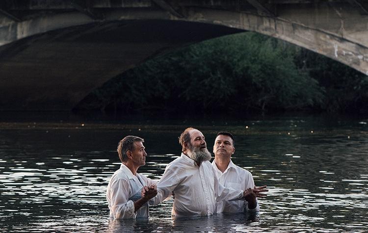 UGM Baptism Service